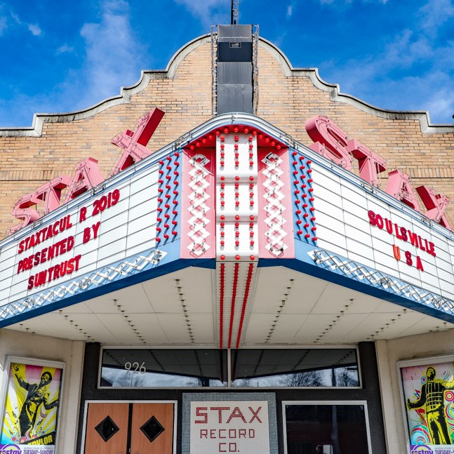 Stax Records Building